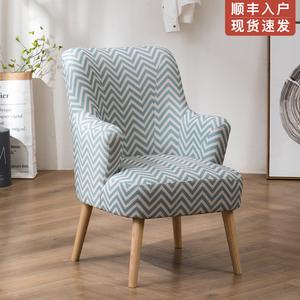 单人北欧简约现代阅读懒人沙发椅子