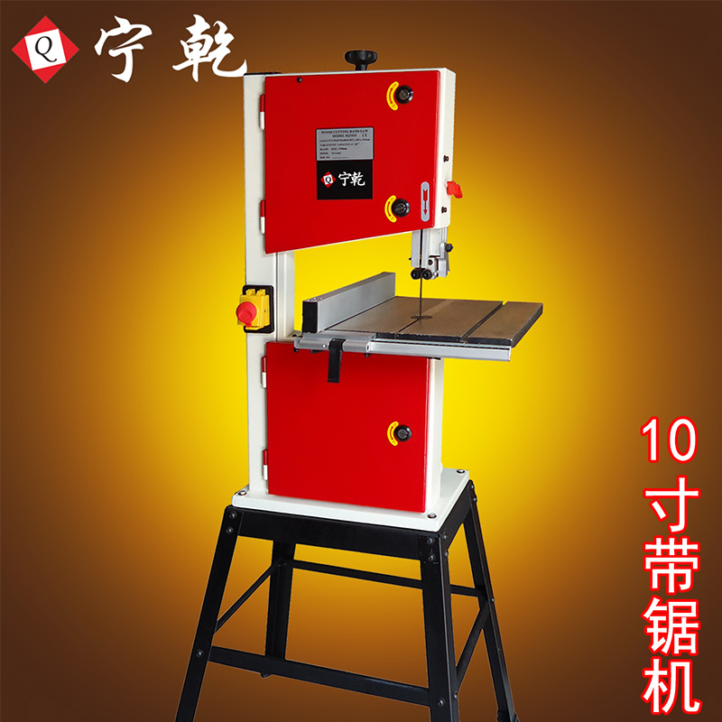 10寸木工带锯机 曲线锯 细木工带锯条 木工机械工具 佛珠开料机