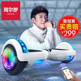阿尔郎正品电动自平衡车双轮儿童8-12智能代步车成年成人学生两轮图片