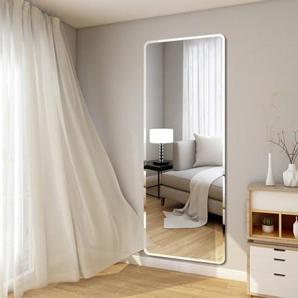 镜子全身镜女穿衣镜壁挂粘贴家用寝?#26885;?#26694;试衣镜学生宿舍镜子贴墙