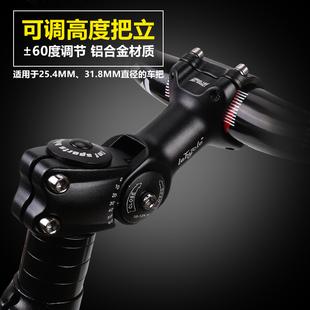 山地自行车车把增高器把立管25.4可调龙头抬升31.8改装加高器配件