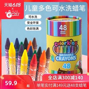 GFUN儿童蜡笔绘画套装 油画棒幼儿园学生安全环保可水洗彩色蜡笔
