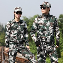 Outdoor Jungle camouflage suit men and women military Training Service Special Forces combat clothing wear-resistant as a training military fan overalls