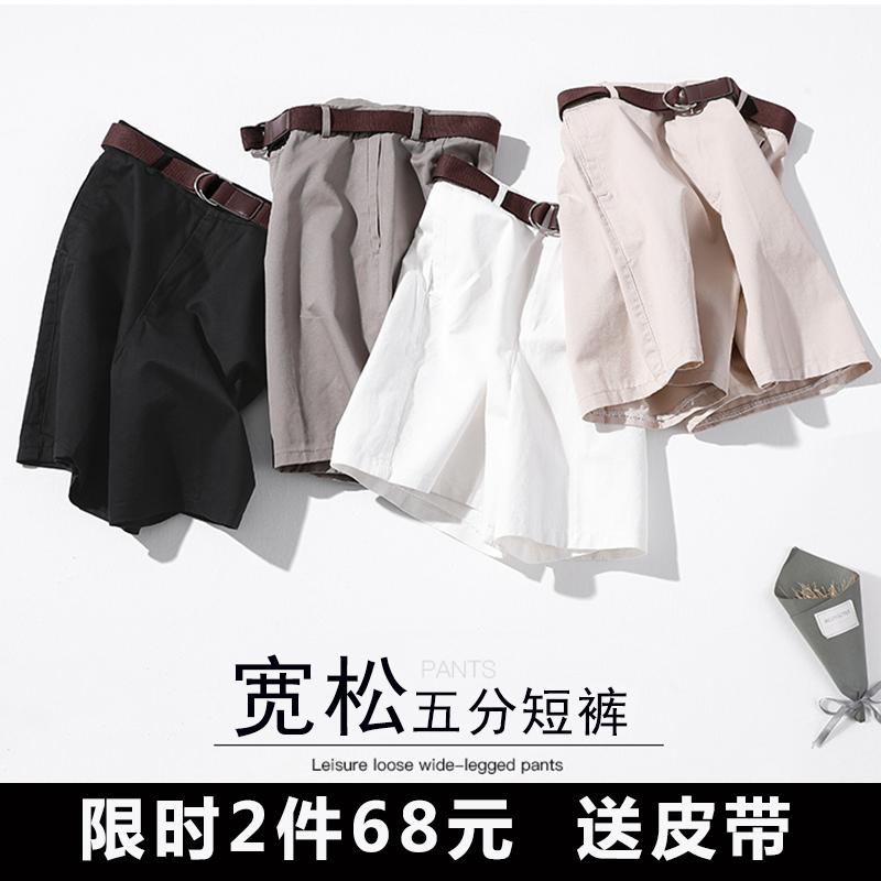 12月02日最新优惠女夏2019新款宽松裤子韩版休闲裤