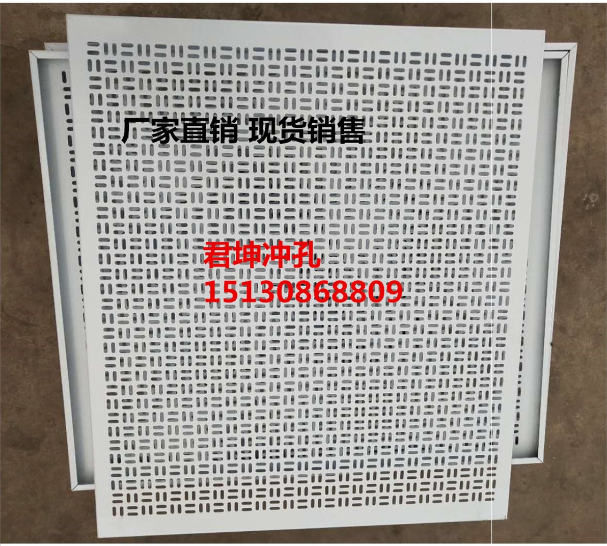 电工实训网孔板 500*600/600*700*1.5教育教学练习长圆喷塑练习板