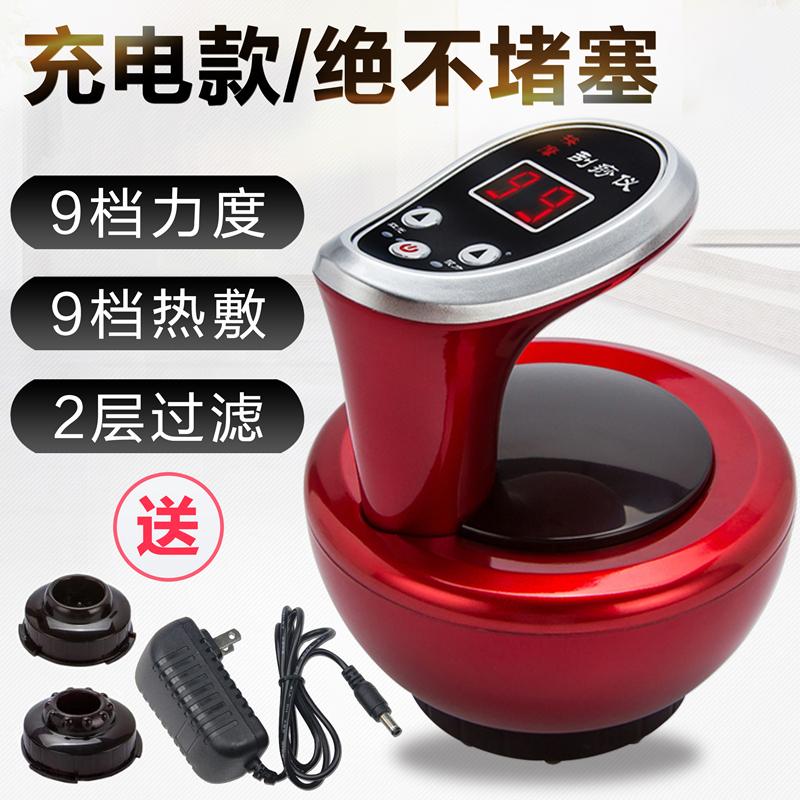 电动刮痧仪器家用经络疏通仪淋巴排毒按摩器经络刷拔罐负压吸痧机