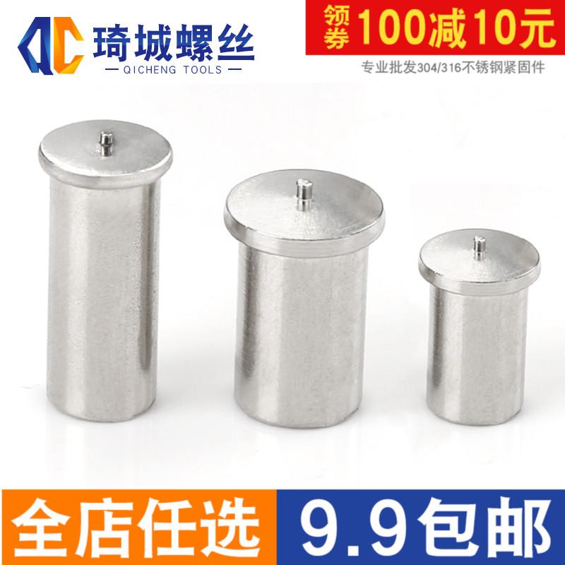 304不锈钢 种焊螺母柱焊接螺母植焊带点焊钉内螺纹-螺纹钢(琦城五金专营店仅售1.8元)