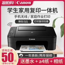 GT5820学生多功能复印件扫描三合一办公替wifi彩色照片喷墨连供打印机复印一体机家用手机无线tank411惠普HP
