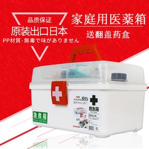 正品出口日本 藥箱家庭用多功能急救箱家用箱藥品收納醫藥箱大號