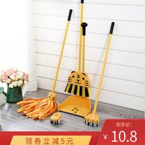 儿童扫把套装小扫把迷你可爱扫地清洁宝宝玩具幼儿园扫帚拖把簸箕