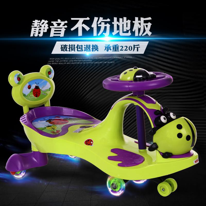 10月21日最新优惠儿童扭扭车带音乐1-3岁男女宝宝小孩溜溜滑行妞妞车万向静音轮
