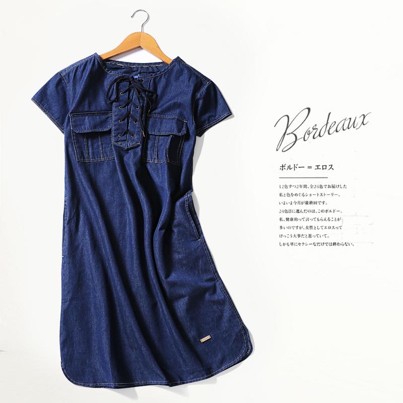 B residence blue standard original lace up pocket washed denim skirt a-word doll denim dress