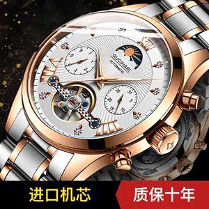 领45元券购买瑞士正品手表男士全自动机械男表钢带超薄时尚真钻夜光腕表