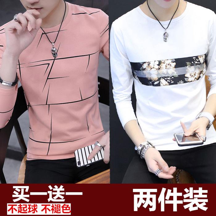 2件装秋季男士长袖t恤圆领打底衫体恤男韩版潮流修身卫衣男装衣服
