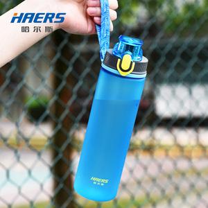 哈爾斯運動水杯子塑料便攜學生大容量簡約太空杯男女戶外健身水壺
