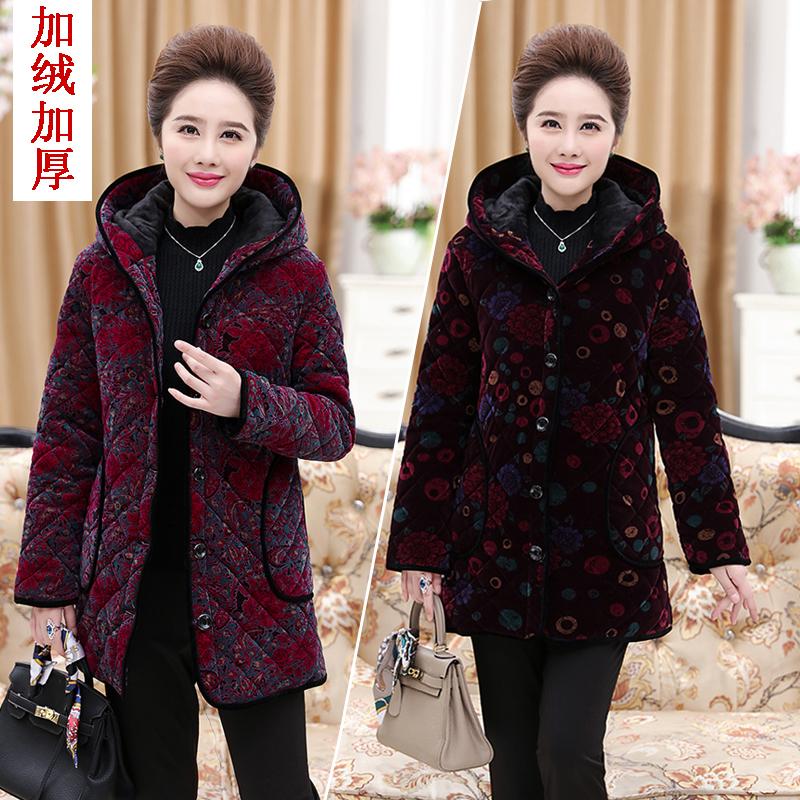 中老年女装棉衣中长款新款棉服50-60岁妈妈棉袄老年人70奶奶外套