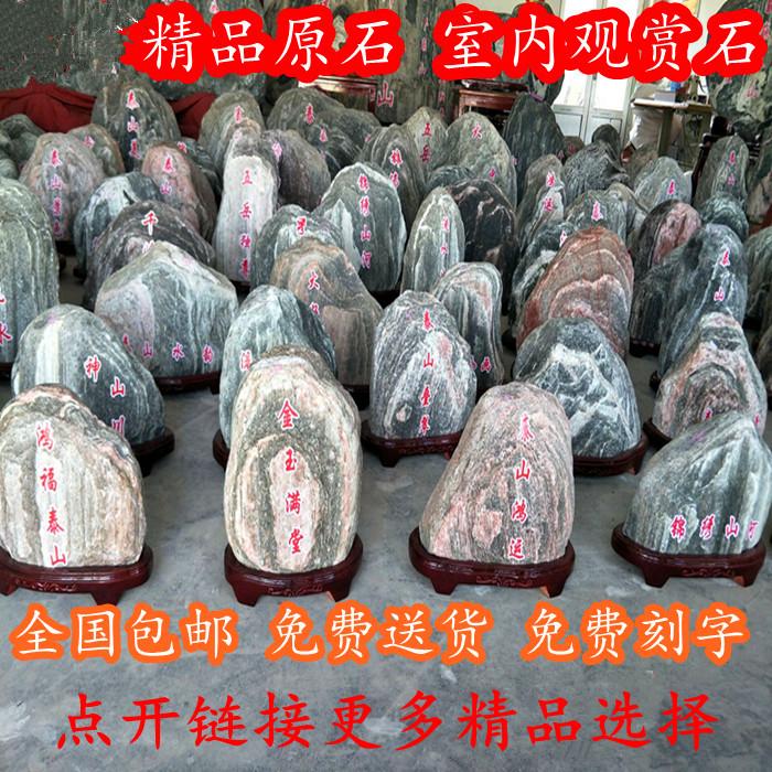 Сувенирные камни Артикул 571607866871