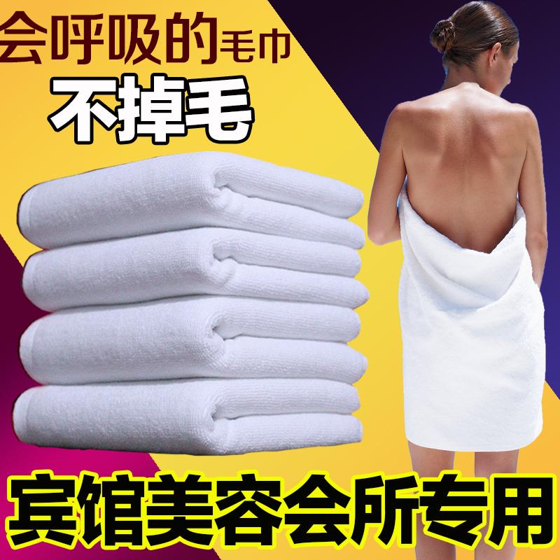 酒店纯棉白浴巾白色美容院专白毛巾