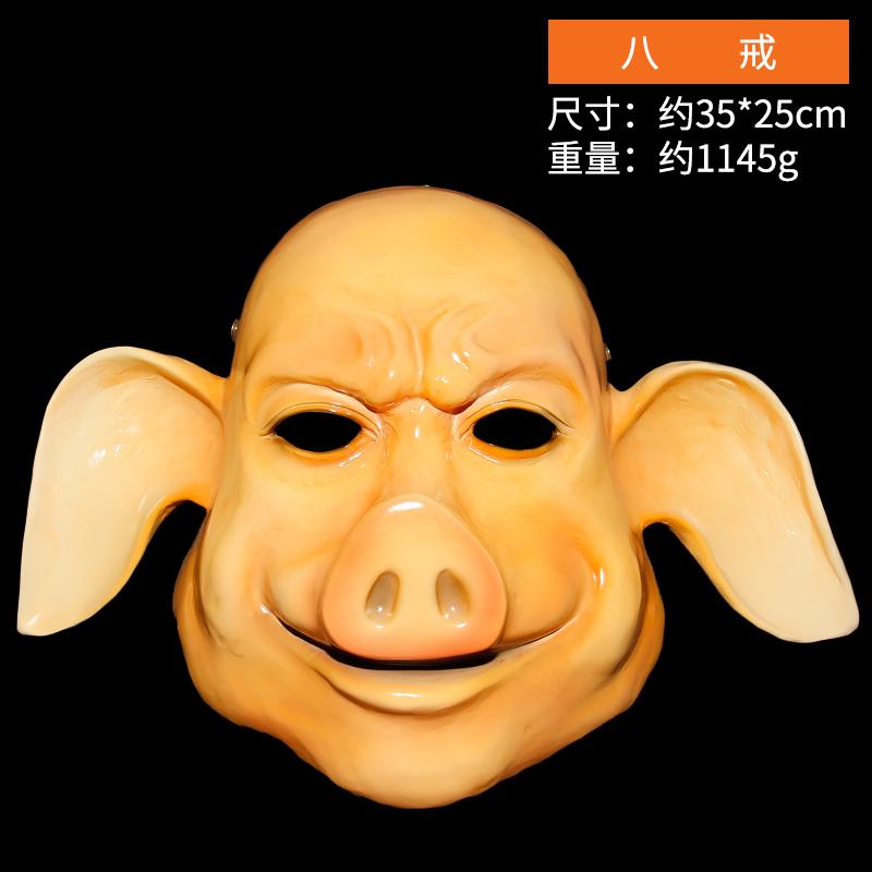 火锅英雄树脂面具珍藏COS动漫影视角色扮演表演道具恐怖全脸假面