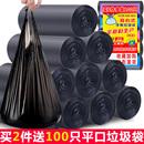 加厚小号中大号黑色背心式 垃圾袋家用手提式 拉圾塑料袋宿舍用学生