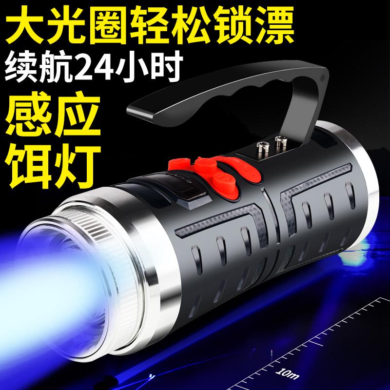 夜钓灯蓝光钓鱼电筒超亮强光氙气1000紫光防水W大功率台钓激光炮