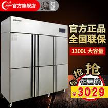 新品升复古冰箱型双开门式家用厨房宿舍商用节能冷藏冷冻156志高