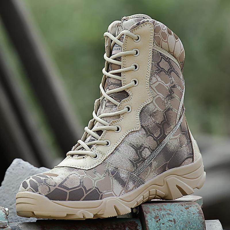 盾郎户外沙色蟒纹迷彩军靴战术靴作战靴特种兵沙漠靴男高帮登山靴
