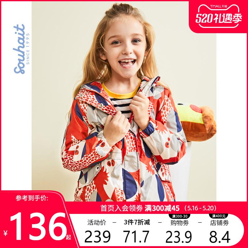 (过期)水孩儿北京专卖店 水孩儿童装女童加绒春秋新款夹克 券后249元包邮