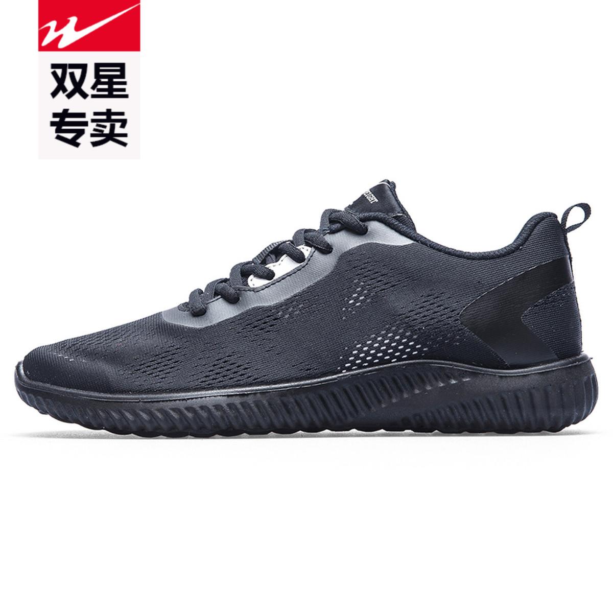 双星运动鞋男 夏季户外透气网面纯黑色鞋子轻便缓震学生慢跑鞋女