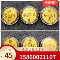 定制0.05g金钱金条设计企业文化logo纯金珍藏版纪念钱投资贵金属