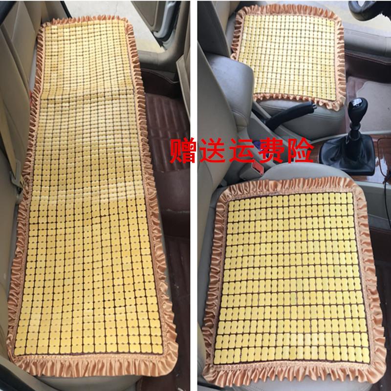汽车坐垫竹片三件套竹垫竹子夏天麻将凉垫夏季透气单片凉席车座垫