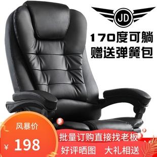 电脑椅家用商务老板椅办公椅舒适可躺简约主播椅子靠背升降转椅子