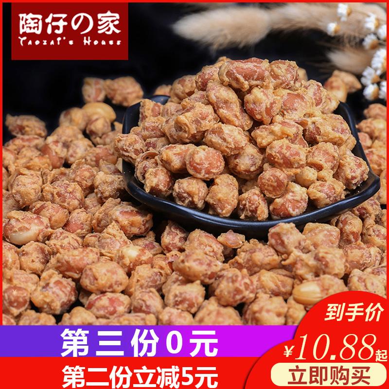 【第三份0元_龙岩脆香花生米】脆皮花生米蒜香多味小吃零食坚果