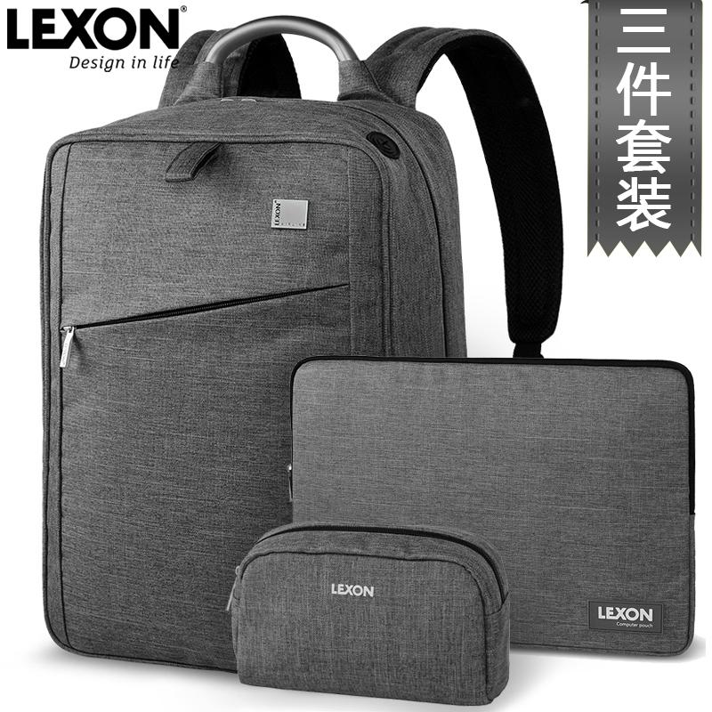 法国LEXON乐上双肩背包14/15寸防水笔记本电脑包男女手提背包
