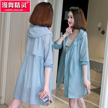 Sunscreen Women's Mid-long Style 2019 New Summer Thin Style Sunscreen Opener Lady's Fairy Windshirt Coat