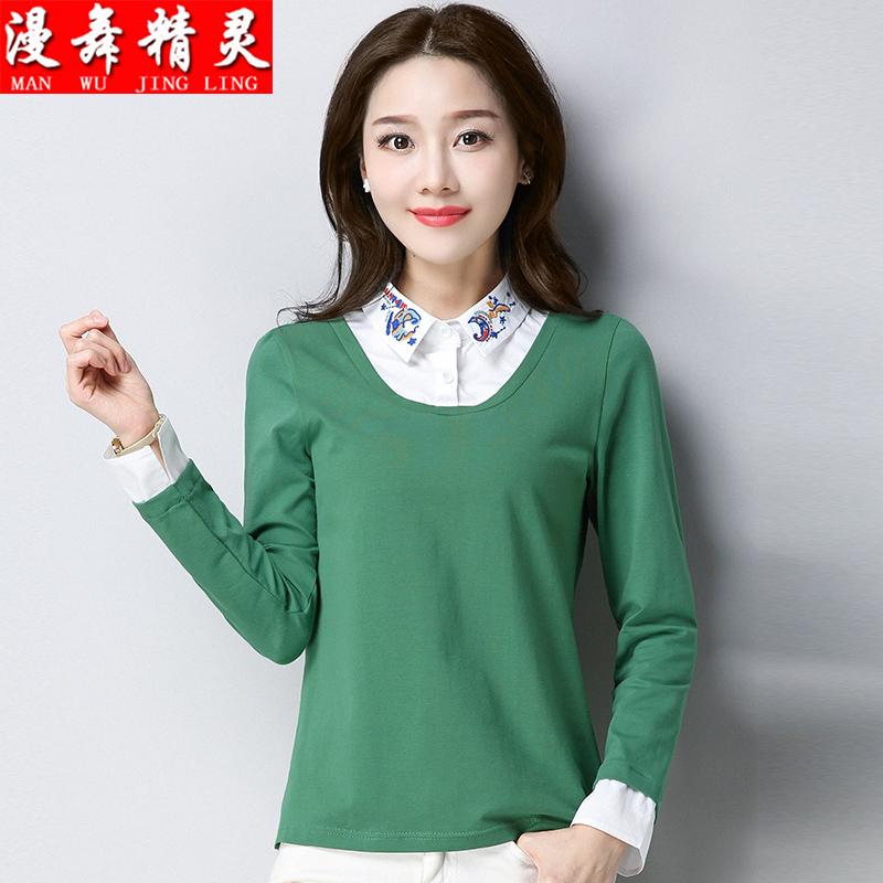打底衫女长袖t恤女纯棉秋款上衣2018新款韩版宽松假两件衬衫体恤