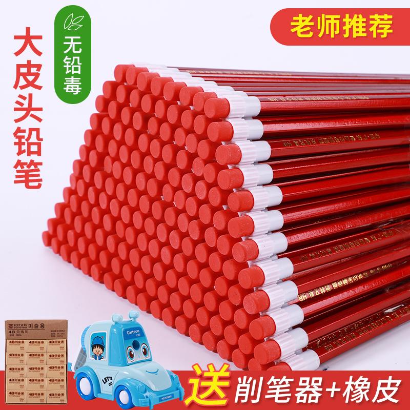 原木铅笔100支装HB大皮头铅笔 无铅毒小学生红杆卡通大头铅笔批发
