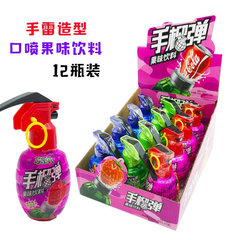 儿童创意手雷饮料糖果小型水枪水果味口喷雾糖小学生孩零食超市批