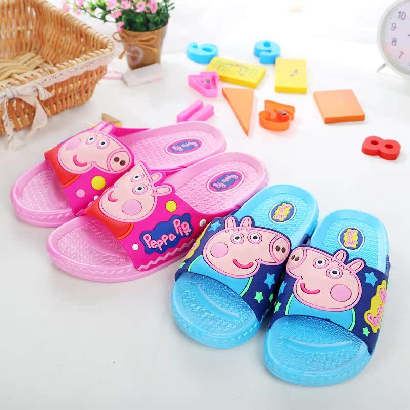 夏季小猪佩奇女男儿童拖鞋 防滑宝宝室内凉拖鞋浴室亲子 一家三口