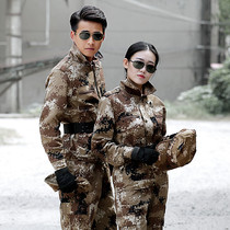 Outdoor Jungle camouflage suit mens and womens special Forces combat clothing wear-resistant military uniforms for training uniform military overalls