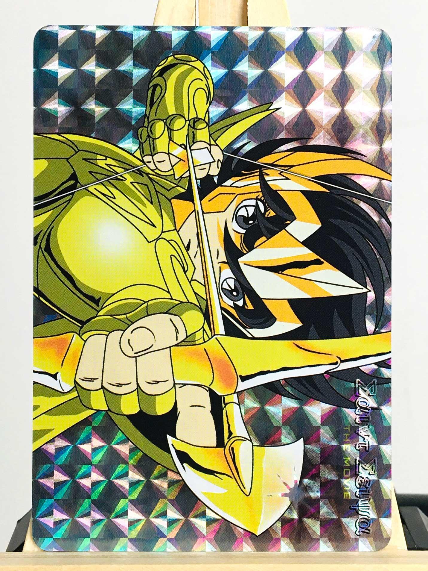 圣斗士星矢 DIY格子闪卡 射手座黄金圣斗士 编号S-4