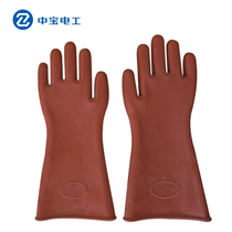 Double safety brand 12KV High Voltage insulated gloves electrical insulated gloves anti-electric high pressure double safety brand insulated gloves