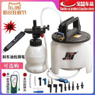 刹车油更换机汽车气动制动液换油抽油机加注器排空抽换刹车油