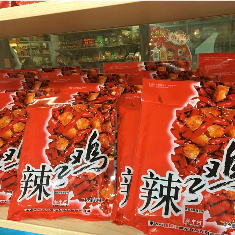满35包邮重庆特产小吃林中乐歌乐山辣子鸡200g袋装辣子鸡丁零食