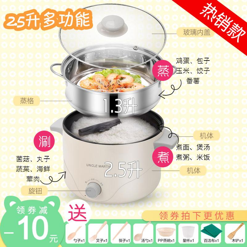正品电饭煲2人家用多功能大容量3-4个人迷你小型电饭锅小1人2.5升
