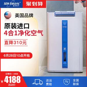 SEN Electric美国森井80㎡衣柜除潮除湿器家用抽湿机干燥机大功率