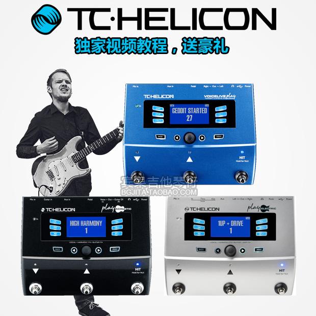TC voicelive play acoustic electric гитара бомба петь человек звук спокойный звук эффект устройство