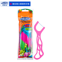 Dirk DenTek US imports children floss small packaging ultrafine floss rod tooth toothpick non-Japanese