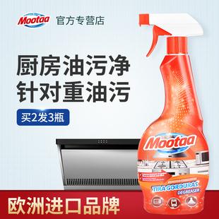厨房灶台除垢去油神器洗抽油烟机泡沫清洁剂强力重油污油渍清洗剂