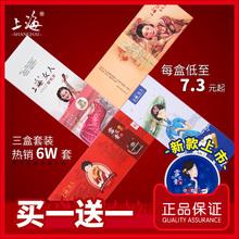 上海女人雪花膏化妆品套装女补水保湿精油面霜国货护肤品老牌